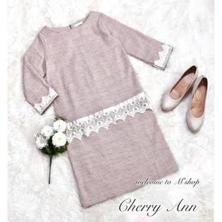 cherry Ann - チェリーアン ✽ 上品レース×ツイードワンピース ✽