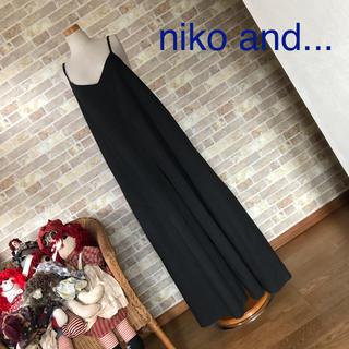 ニコアンド(niko and...)のniko and... キャミオールインワン(サロペット/オーバーオール)