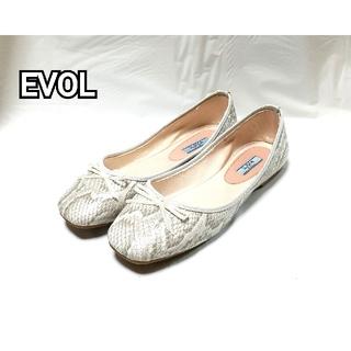 イーボル(EVOL)のEVOL ILIMA バレエシューズ 23 ヘビ  美品☆(バレエシューズ)