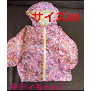 ハローキティ(ハローキティ)の歳末セール!キティちゃん♡80サイズ ジャケット(ジャケット/コート)