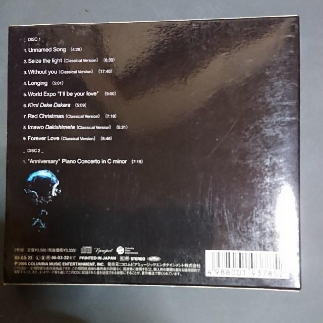 Yoshiki Cd Eternal Melody 2 Xjapanの通販 By らん Shop ラクマ