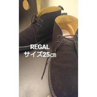 リーガル(REGAL)のREGAL スエードブーツ(ブーツ)