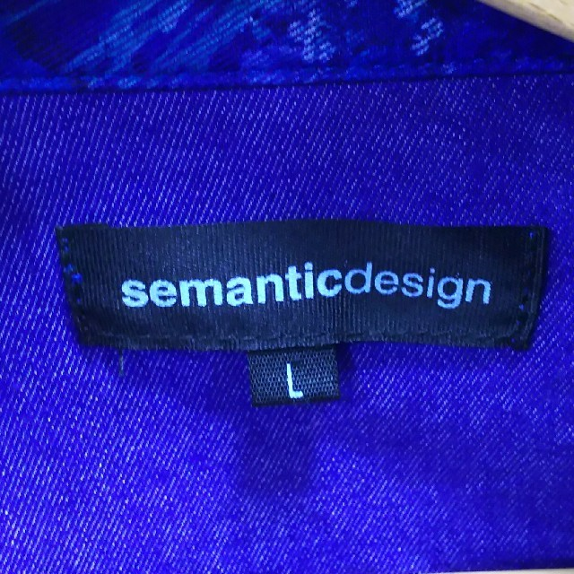 semantic design(セマンティックデザイン)のsemantic design花柄ブルーシャツ メンズのトップス(シャツ)の商品写真