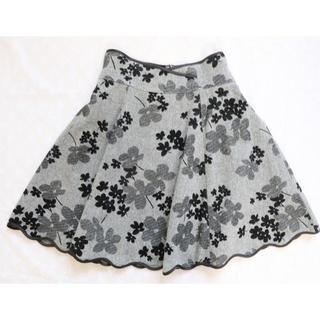 Rirandture - 美品♡リランドチュール フロッキー花柄スカート rirandture