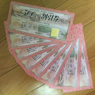 ラウンドワン 株主優待 500円割引券 8枚セット(ボウリング場)