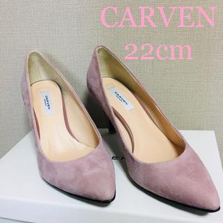 カルヴェン(CARVEN)の新品未使用❗️ CARVEN カルヴェン 22cm(ハイヒール/パンプス)