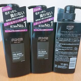 ユニリーバ(Unilever)のAXE  アックス ブラック ボディソープ ポンプ  480g(ボディソープ/石鹸)