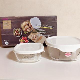 ハリオ(HARIO)のハリオ HARIO 新品 耐熱 ガラス 製 器具 送料込み 送料無料 調理 料理(食器)