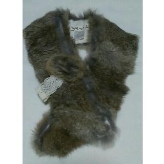 サマンサモスモス(SM2)のサマンサモスモス SM2  ショール 襟巻 つけ襟 未使用(つけ襟)