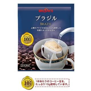 ブルックス(Brooks)のポンタさま専用 ブルックスコーヒー ブラジル15袋(コーヒー)