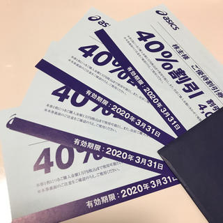 アシックス(asics)のアシックス 株主優待 40% 8枚(ショッピング)