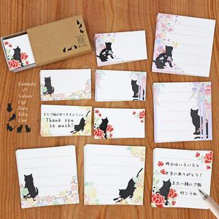 黒猫シリーズ2★くろねこと可愛いお花のミニミニ&スクエアカード 計110枚(カード/レター/ラッピング)