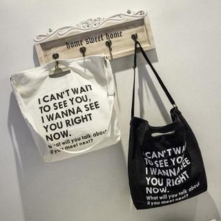 キャンバスバッグ 2way トートバッグ ショルダーバッグ 帆布 ホワイト(トートバッグ)