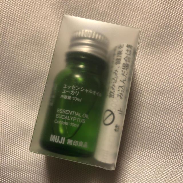MUJI (無印良品)(ムジルシリョウヒン)の無印良品 アロマ コスメ/美容のリラクゼーション(アロマオイル)の商品写真