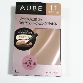 オーブクチュール(AUBE couture)のオーブクチュールブラシひと塗りシャドウN11(アイシャドウ)