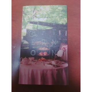 アフタヌーンティー(AfternoonTea)のsow  experience★afternoon tea チケット(レストラン/食事券)