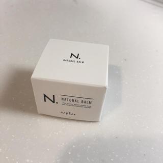 ナプラ(NAPUR)のN.  エヌドット   ナチュラルバーム ミニサイズ(新品・未使用)(ヘアワックス/ヘアクリーム)