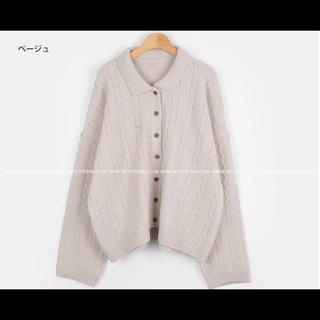 ゴゴシング(GOGOSING)のMICHYORA 袖付き ニット カーディガン(ニット/セーター)