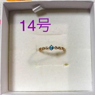 ブルーム(BLOOM)の美品☆ブルーム ブルートパーズ リング(リング(指輪))