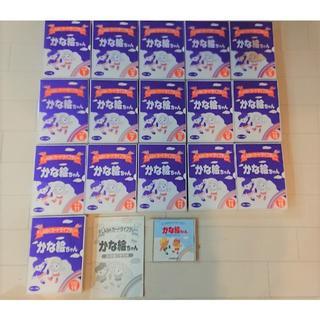 未使用!かな絵ちゃん☆FLASHカード 1600枚 英語(知育玩具)