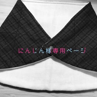にんじん様専用ページ(その他)