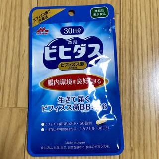 モリナガニュウギョウ(森永乳業)の森永  ビヒダス サプリ ビフィズス菌 BB536  30日分(ダイエット食品)