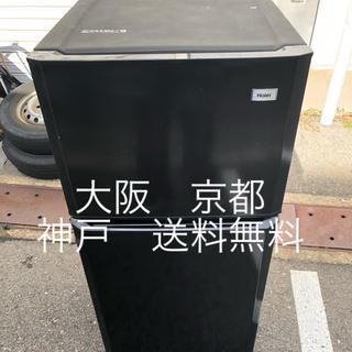 ハイアール(Haier)のHaier ハイアール 冷凍冷蔵庫  JR-N106K    106L(冷蔵庫)