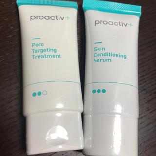 プロアクティブ(proactiv)のプロアクティブ プラス 2本セット(美容液)