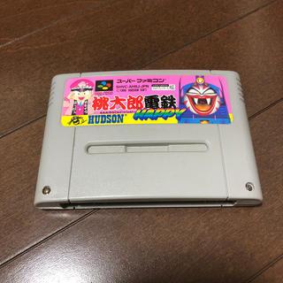 ハドソン(HUDSON)のスーパーファミコンカセット 桃太郎電鉄(家庭用ゲームソフト)