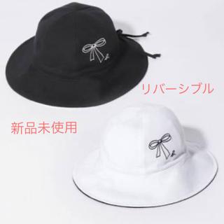 アニエスベー(agnes b.)のアニエス・ベー 子供 キッズ リバーシブル ハット 帽子(帽子)