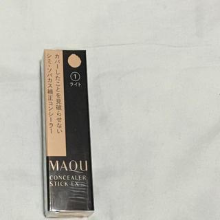 マキアージュ(MAQuillAGE)のコンシーラースティック EX ライト(コンシーラー)