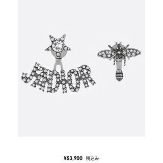 クリスチャンディオール(Christian Dior)のDior ピアス 片耳用 本日限定値下げ(ピアス)