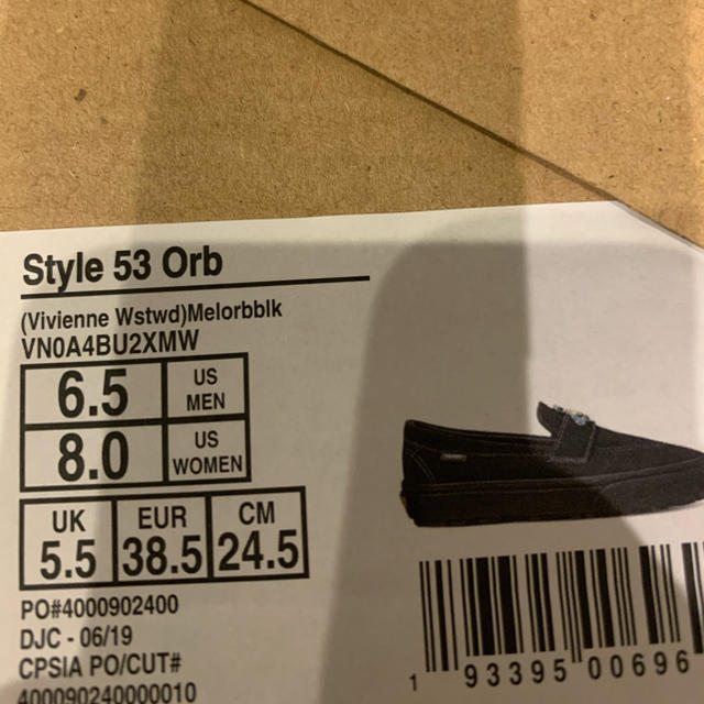 Vivienne Westwood(ヴィヴィアンウエストウッド)のVivienne Westwood VANS STYLE53 24.5cm レディースの靴/シューズ(スニーカー)の商品写真