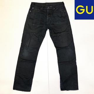 GU - GU