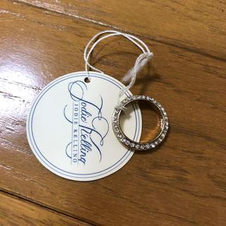 ♡ リング ♡  白 ツートン ゴールド ラインストーン ダイヤ(リング(指輪))