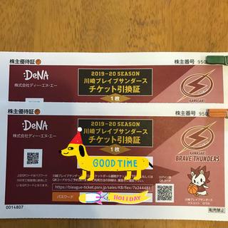 ヨコハマディーエヌエーベイスターズ(横浜DeNAベイスターズ)の川崎ブレイブサンダース チケット引換証 2枚(バスケットボール)