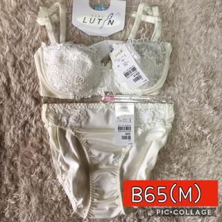 【新品】B65・M☆ レディース下着ブラ&ショーツ(ブラ&ショーツセット)