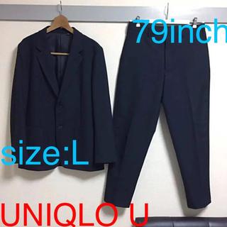 ユニクロ(UNIQLO)のUNIQLO U ユニクロユー テーラードジャケット スラックス セット L(セットアップ)