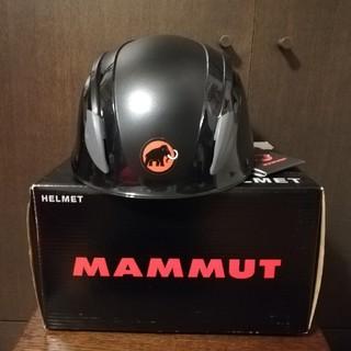 Mammut - 新品 MAMMUT ヘルメット