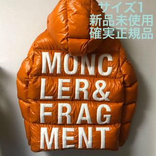 モンクレール(MONCLER)の【新品確実正規品】モンクレール フラグメント HANRIOT サイズ1(ダウンジャケット)