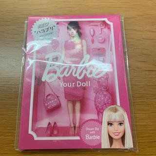 バービー(Barbie)の【非売品】Barbie メモ帳(ノート/メモ帳/ふせん)