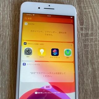 アイフォーン(iPhone)の iphone7 plus 32GB SIMフリー(スマートフォン本体)