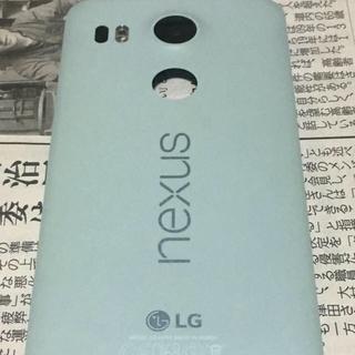 エルジーエレクトロニクス(LG Electronics)のLG nexus5x リアカバー アイス(その他)
