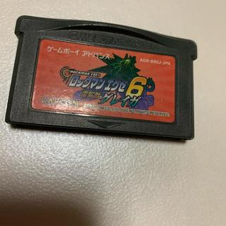 ゲームボーイアドバンス(ゲームボーイアドバンス)のロックマンエグゼ6 グレイガ(携帯用ゲームソフト)