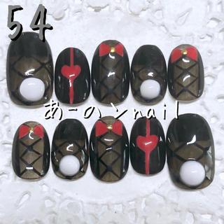 送料&カラー変更1色無料«54»ジェルネイルチップ♡*゜(つけ爪/ネイルチップ)