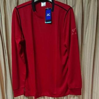 ミズノ(MIZUNO)のMIZUNOメンズドライ長袖切替Tシャツ(Tシャツ/カットソー(七分/長袖))