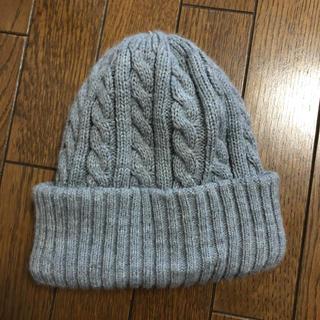 ウィゴー(WEGO)のニット帽 グレー(ニット帽/ビーニー)