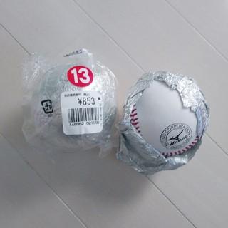 ミズノ(MIZUNO)の野球ボール(ボール)