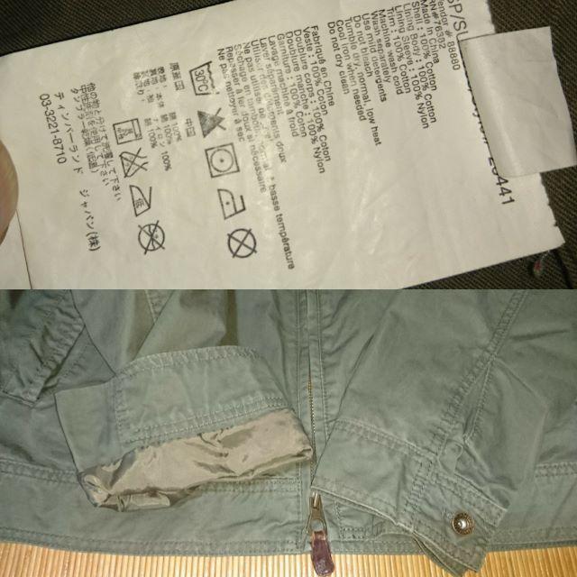 Timberland(ティンバーランド)のティンバーランド ジャケット メンズのジャケット/アウター(ミリタリージャケット)の商品写真