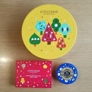L'OCCITANE - L'OCCITANE ギフトボックス 空箱
